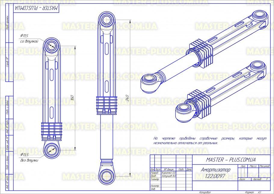 Амортизатор Beko 2816870800 Original для стиральных машин чертеж
