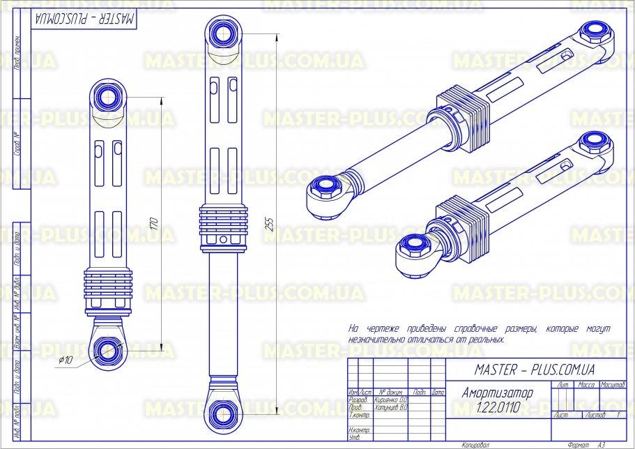 Амортизатор Samsung 60N DC66-00343C для стиральных машин чертеж
