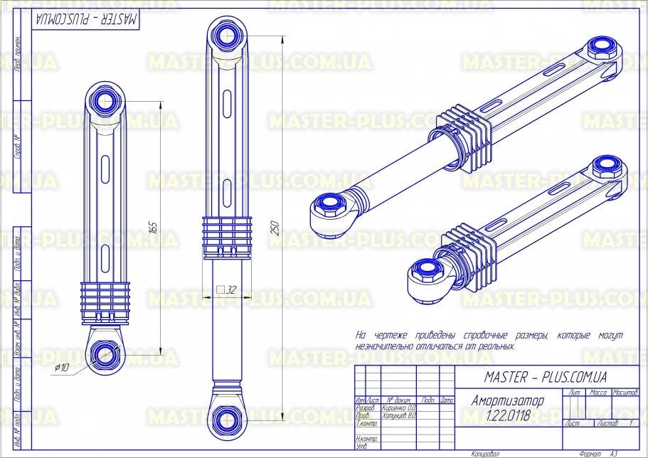 Амортизатор 40N Samsung DC66-00343E для стиральных машин чертеж