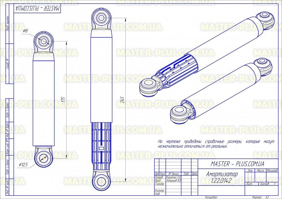 Амортизаторы Bosch 448032 (подпружиненный) для стиральных машин чертеж