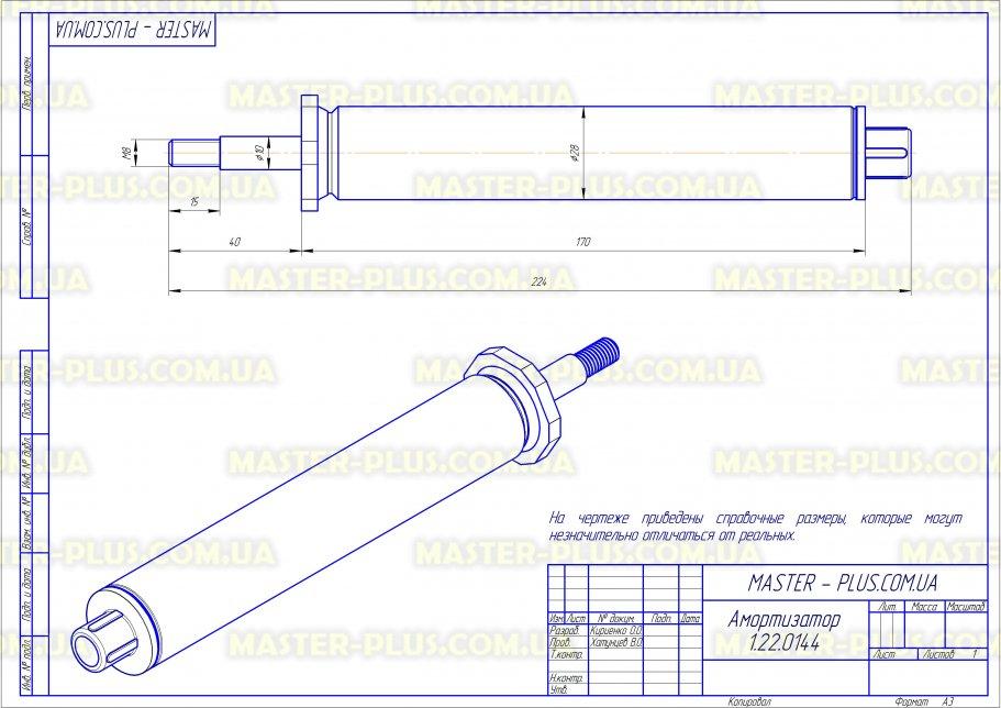 Амортизатор Gorenje 391857 пружинный (мягкий) для стиральных машин чертеж