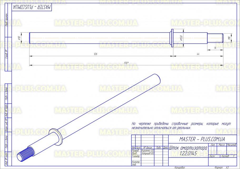 Амортизатор Gorenje 391856 пружинный (жесткий) для стиральных машин чертеж