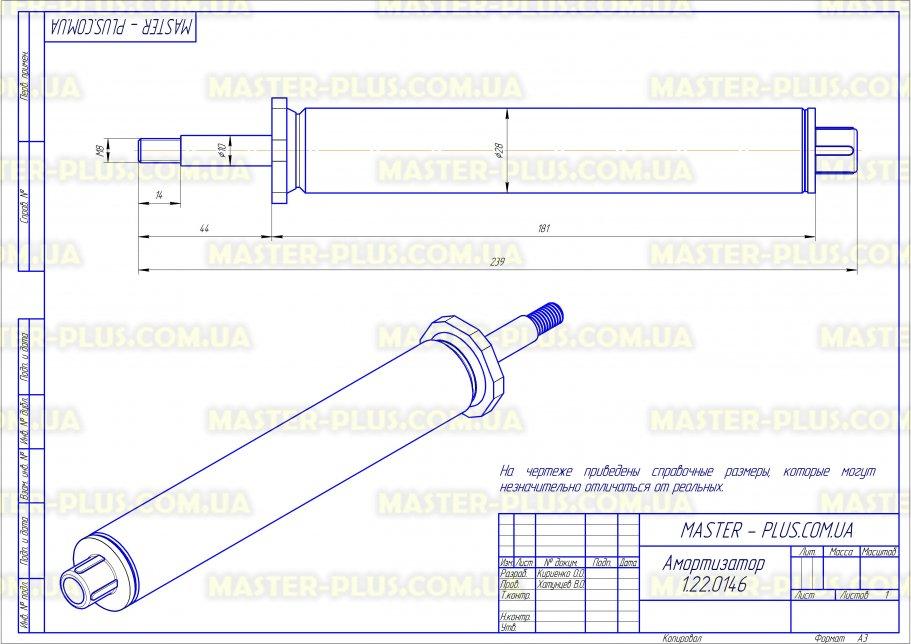 Амортизатор Gorenje 392817 пружинный (жесткий) для стиральных машин чертеж