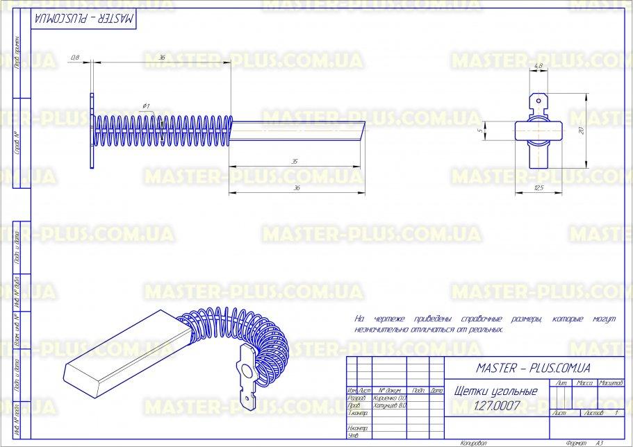 Щетки угольные 5*12,5*35 клееные, провод по центру с пружинкой (отличного качества) для стиральных машин чертеж
