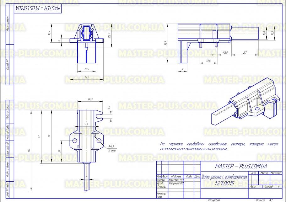 Щетки угольные 5*12,5*36 с щеткодержателем Indesit C00196539 для стиральных машин чертеж