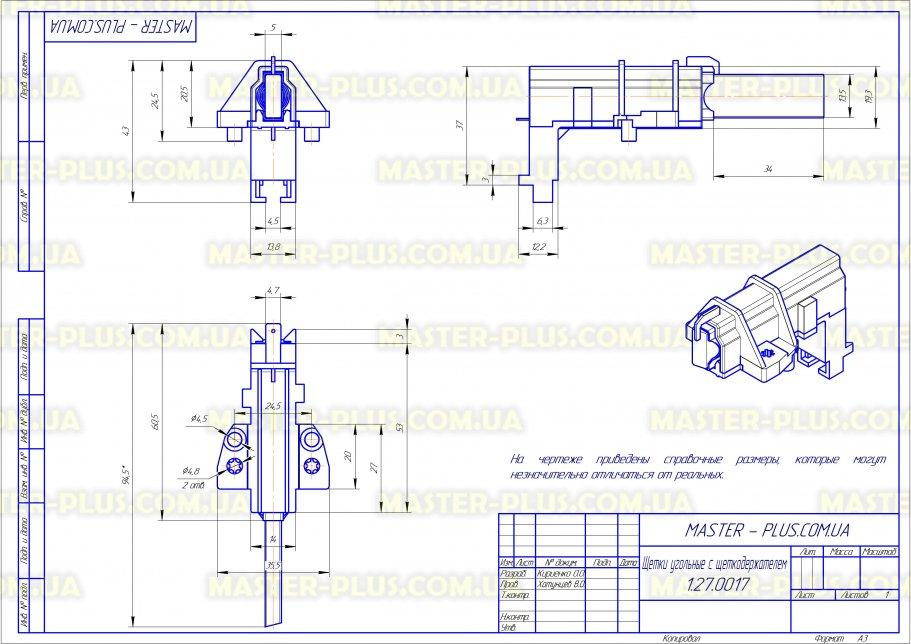 Щетки угольные 5*13.5*36 c щеткодержателем Indesit C00194594 Original для стиральных машин чертеж