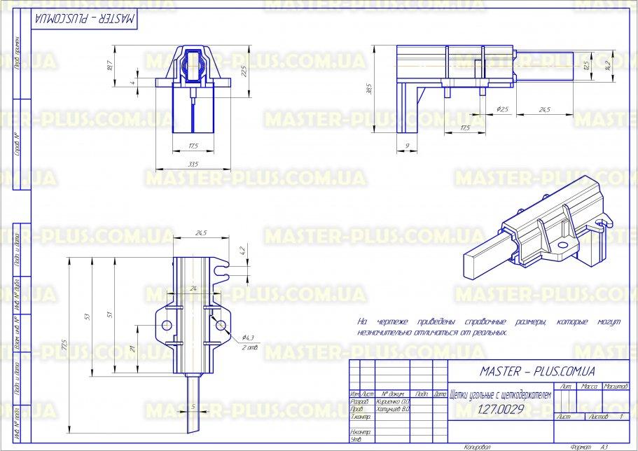 Щетки угольные 5*12,5*36 с щеткодержателем совместимые с Indesit C00196539 для стиральных машин чертеж