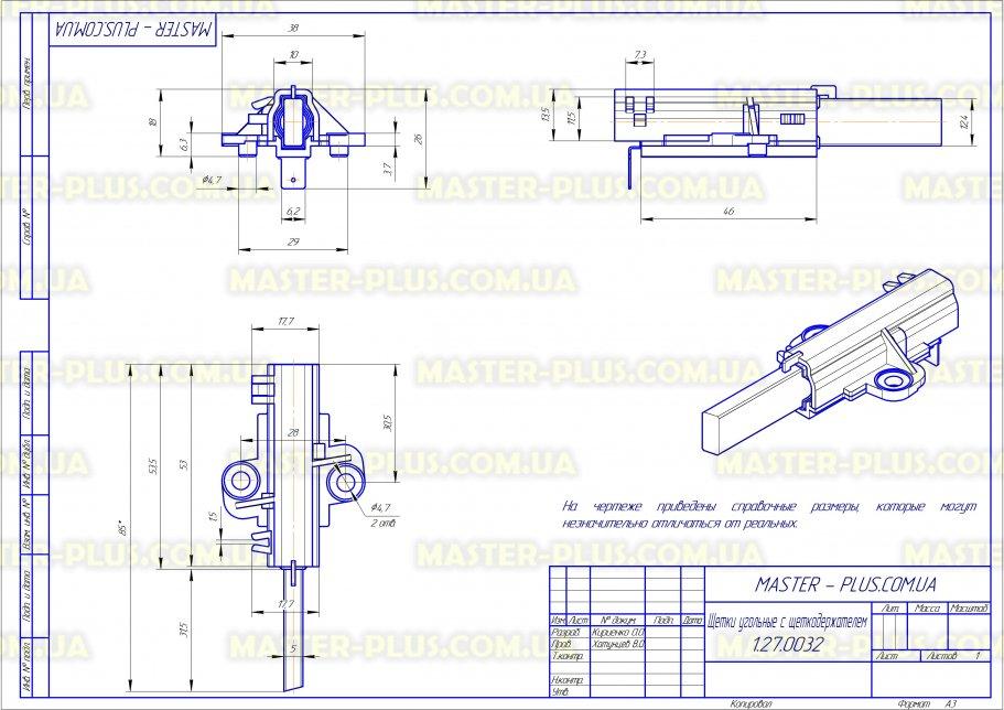 Щетки угольные 5*12,5*32 с щеткодержателем  Zanussi 8996454305690 для стиральных машин чертеж