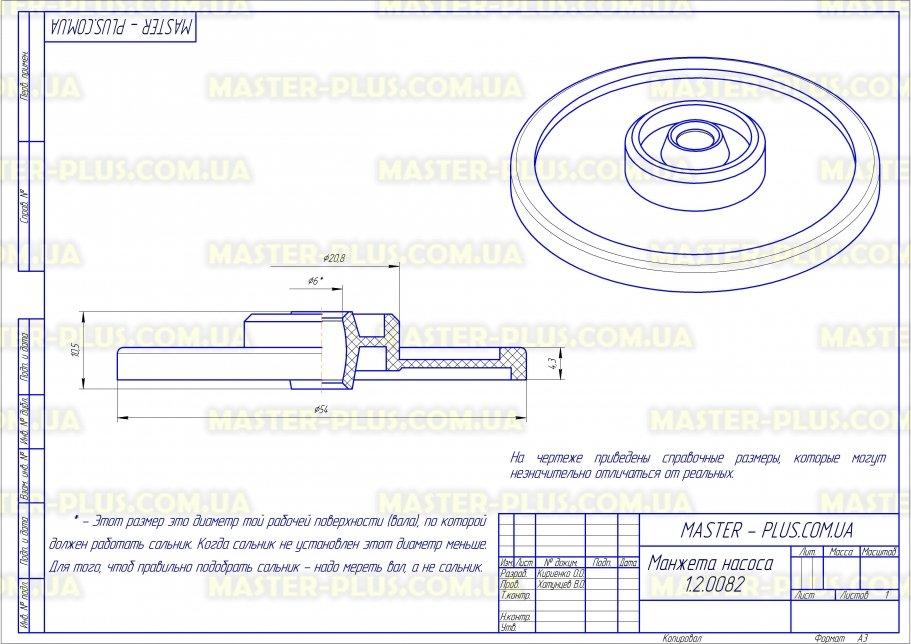 Манжет (сальник) насоса 6*21,5/55*12 для стиральных машин чертеж