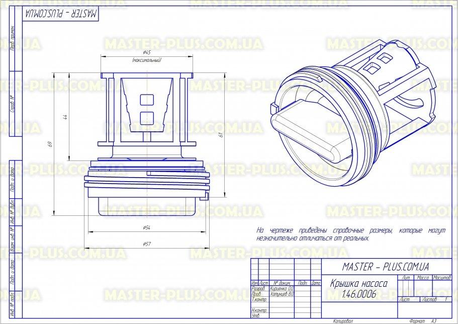 Крышка насоса (фильтр) Samsung для стиральных машин чертеж