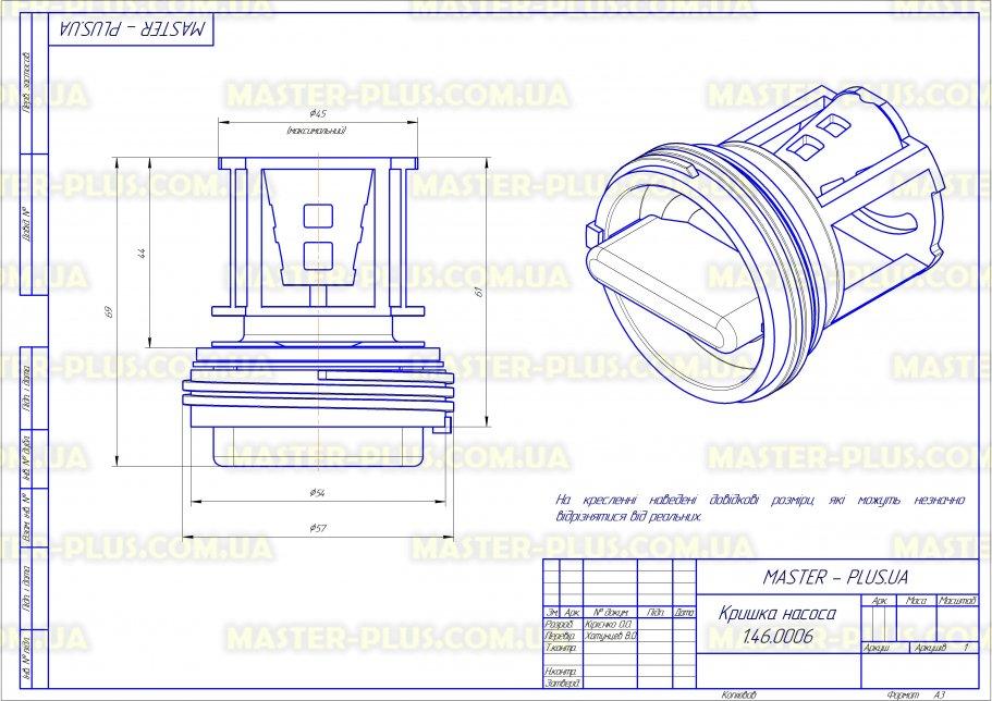 Кришка насоса (Фільтр) Samsung для пральних машин креслення