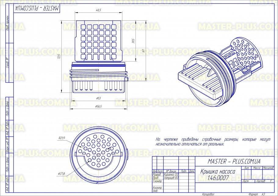 Крышка насоса (Фильтр) Samsung 2 для стиральных машин чертеж