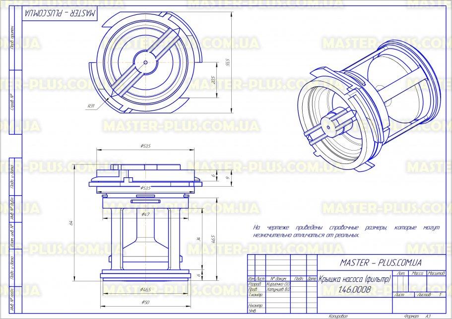 Крышка насоса (фильтр) Whirlpool для стиральных машин чертеж