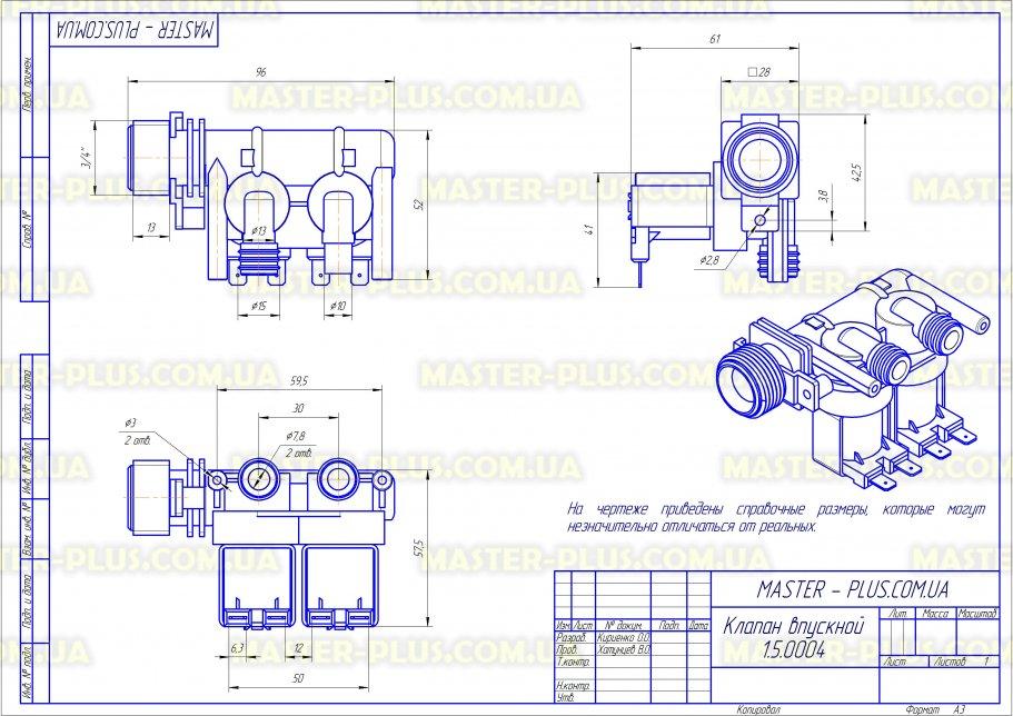 Клапан впускной 2/90  Indesit Ariston под клеммы для стиральных машин чертеж