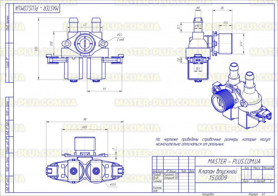 Клапан впускной 2/90 Indesit Ariston C00116159 для стиральных машин чертеж