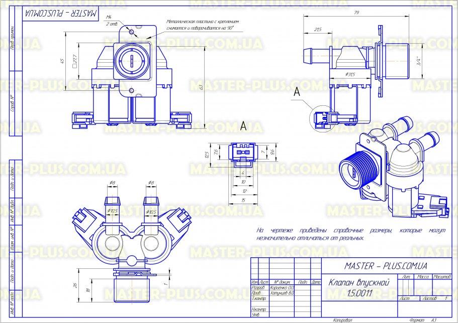 Клапан впускной 2/180 с микро фишкой Whirlpool 481228128468 для стиральных машин чертеж