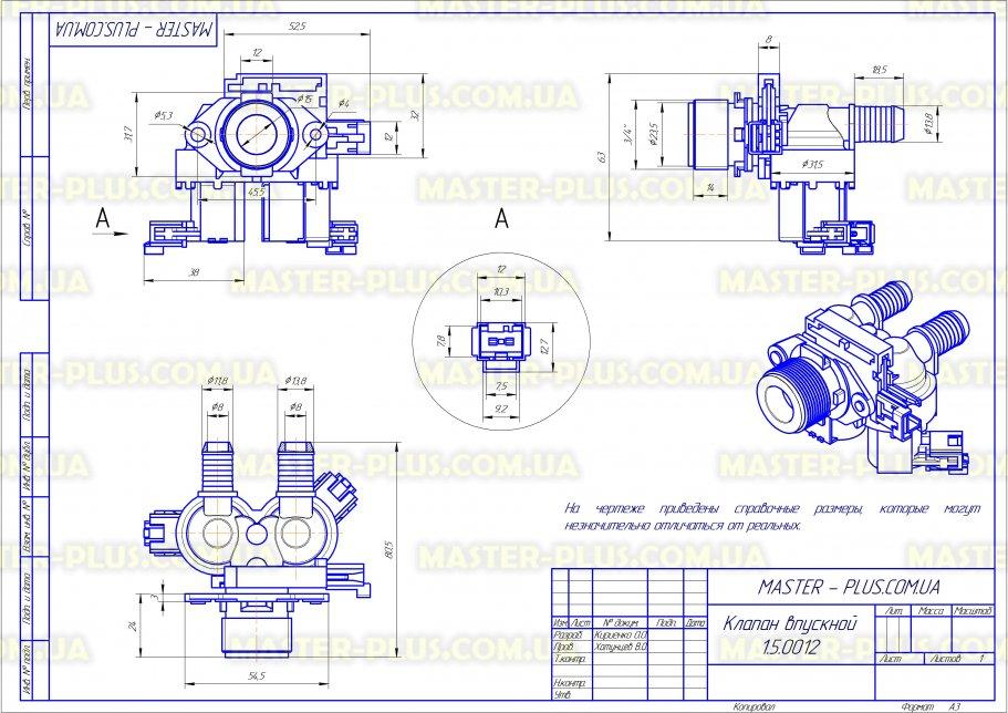 Клапан впускной 2/180 с микро фишкой Electrolux 4055017166 для стиральных машин чертеж