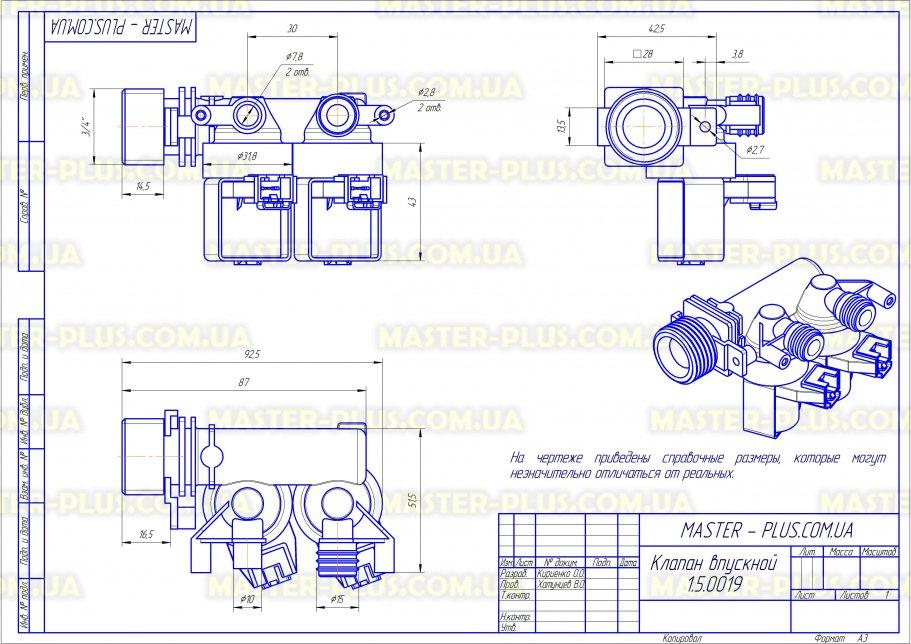 Клапан впускной 2/90 Indesit Ariston под фишку C00110333 Original для стиральных машин чертеж