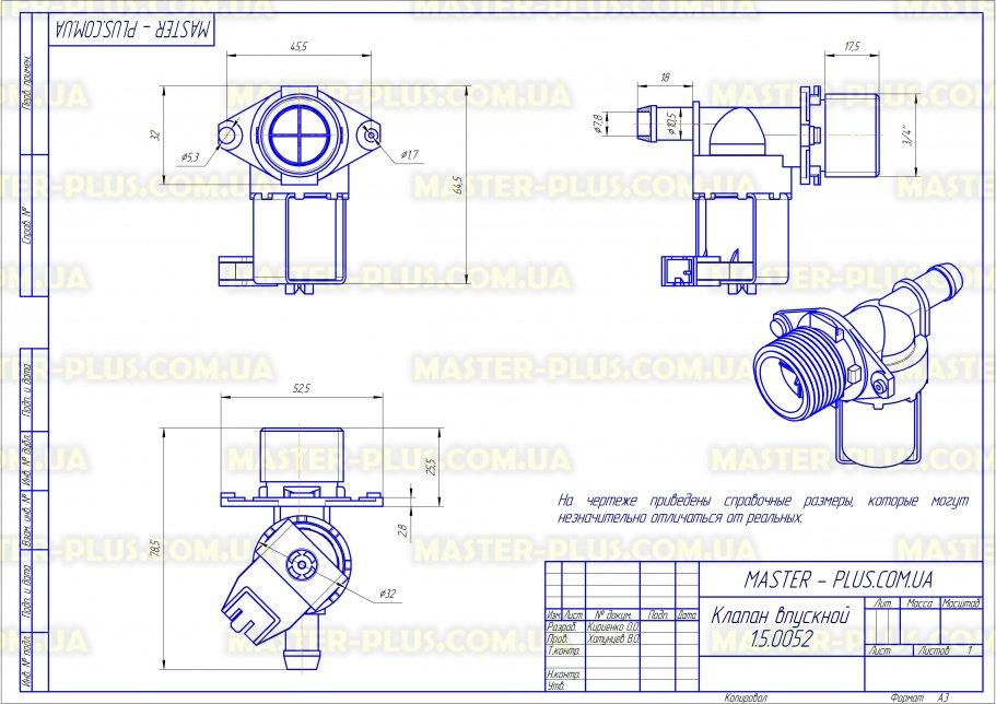 Клапан 1/180 на защелке, под микро-фишку для стиральных машин чертеж