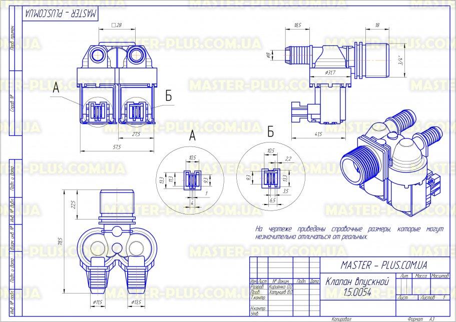 Клапан 2/180 Zanussi 3792260725 для стиральных машин чертеж