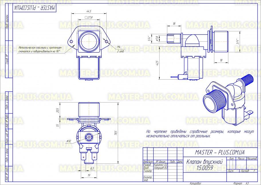 Клапан 1/180 с выходом под резинку для стиральных машин чертеж