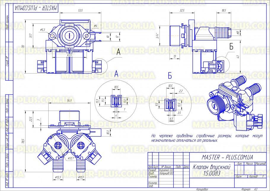 Клапан 2/180 с датчиком напора Zanussi 1325061115 для стиральных машин чертеж