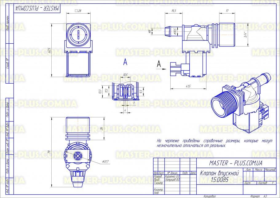 Клапан 1/180 Whirlpool 481228128462 для стиральных машин чертеж