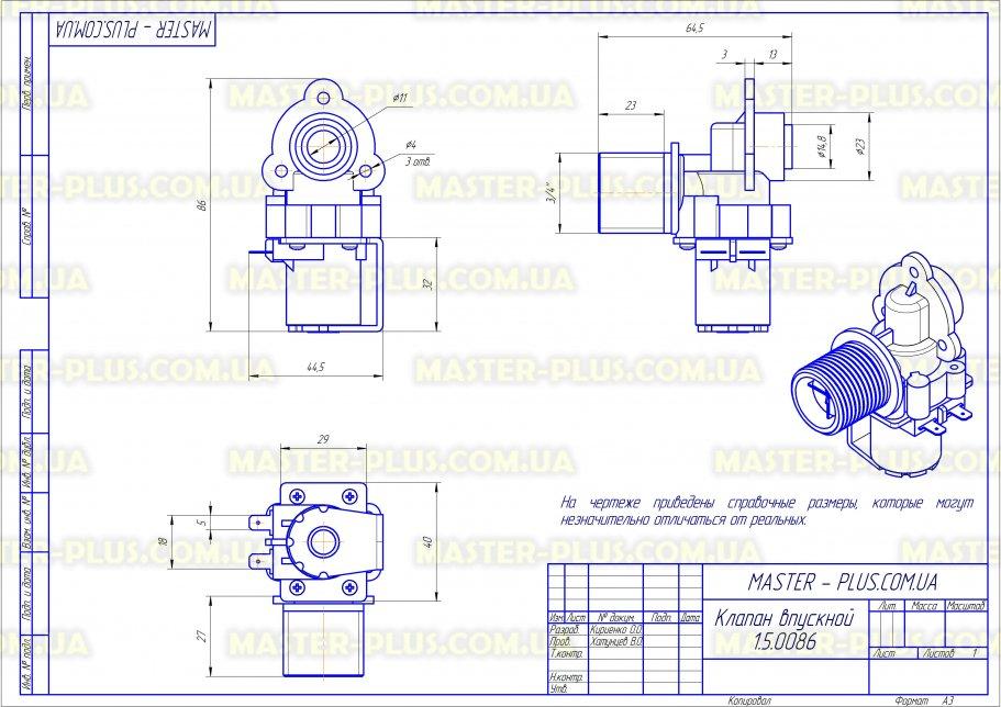 Клапан 1/180 DAEWOO для стиральных машин чертеж