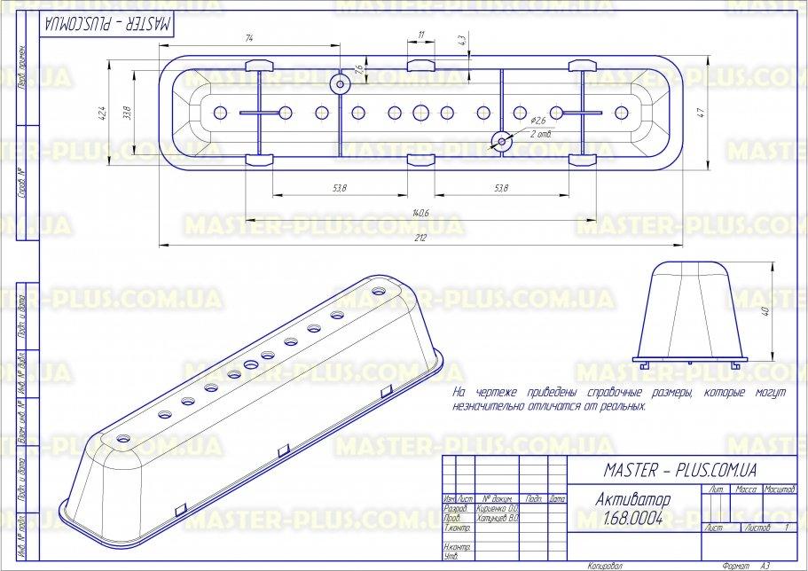 Активатор (ребро барабана) Beko 2827760100 для стиральных машин чертеж