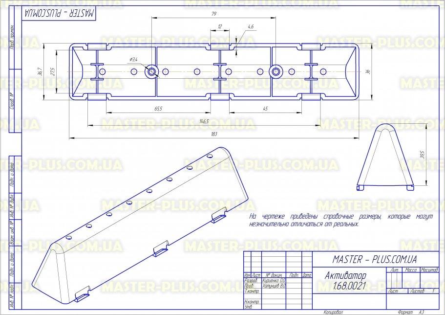 Активатор (ребро барабана) LG 4432EN2002A для стиральных машин чертеж