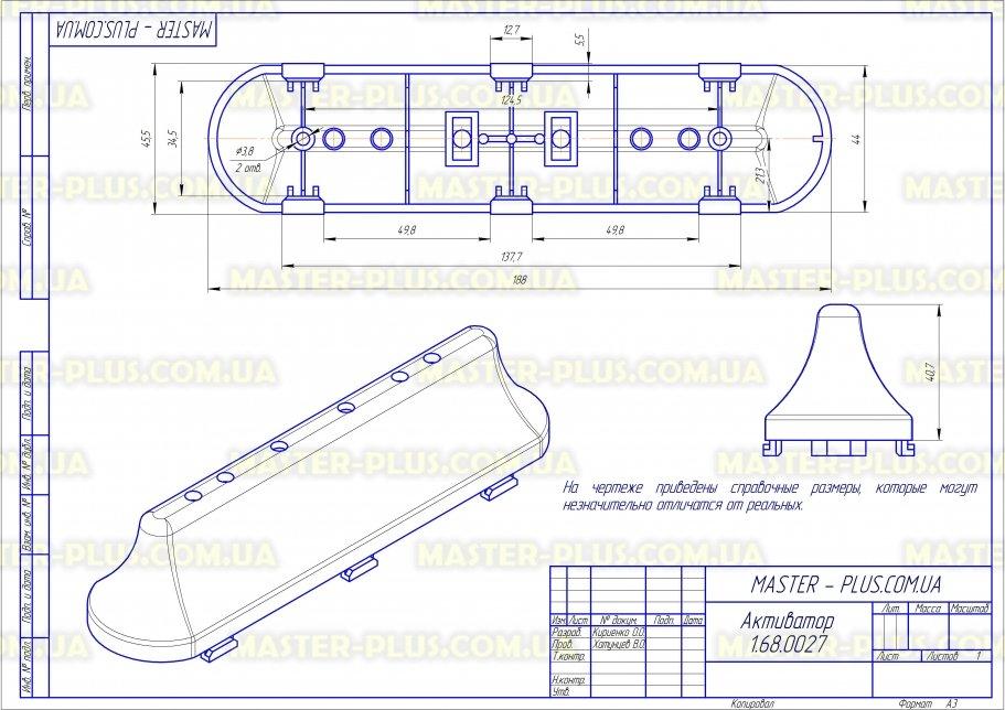 Активатор (ребро барабана) Electrolux Zanussi AEG 50252271007 для стиральных машин чертеж