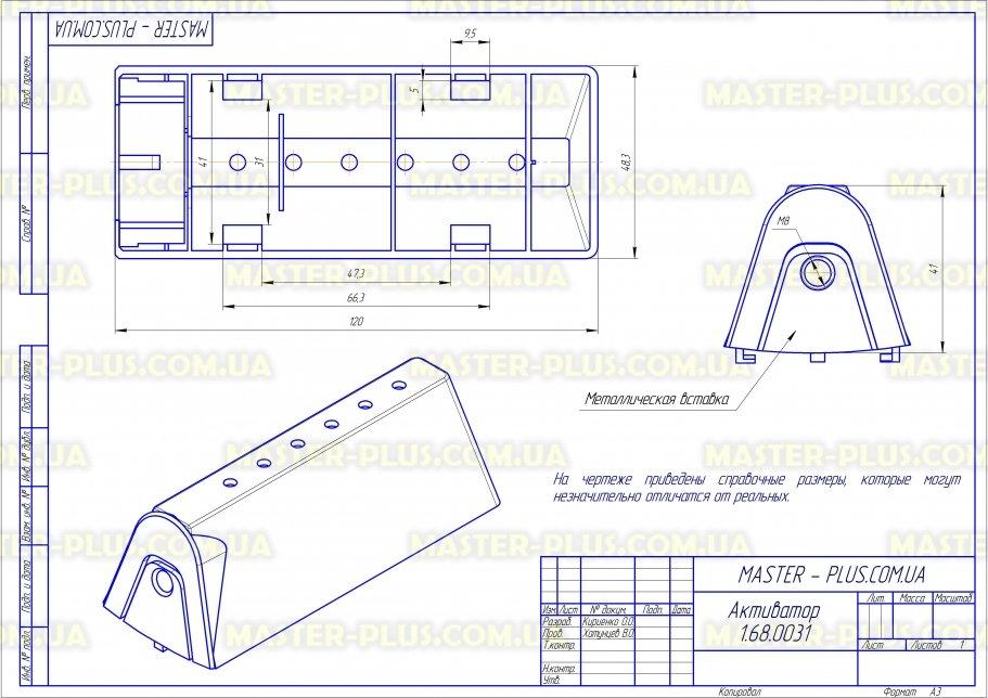 Активатор (ребро барабана) Samsung DC97-02051D для стиральных машин чертеж