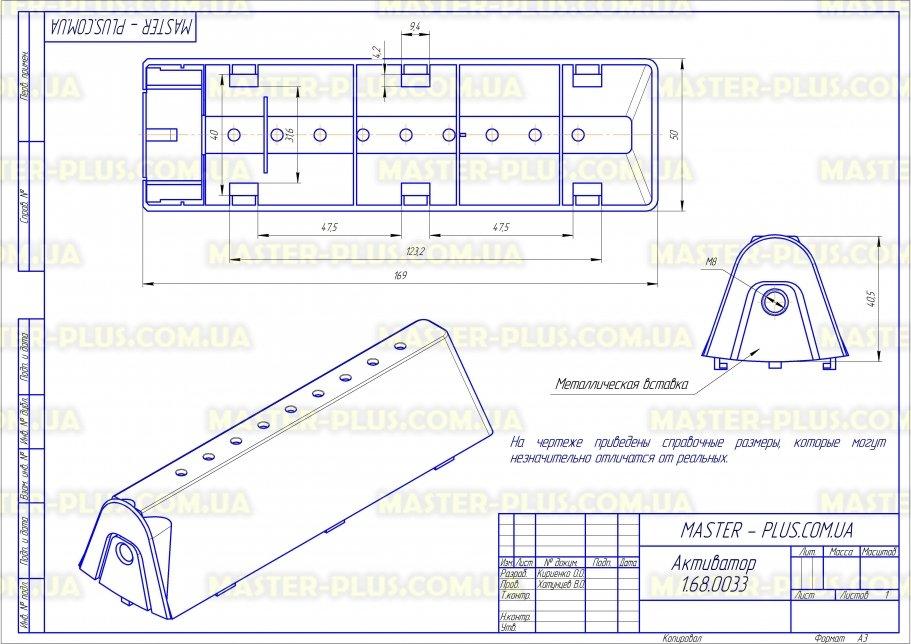 Активатор (ребро барабана) Samsung DC97-02051B для стиральных машин чертеж