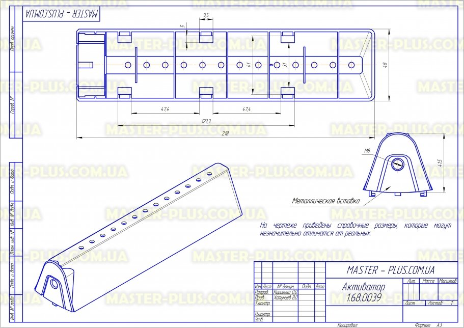 Активатор (ребро барабана) Samsung DC97-02051E для стиральных машин чертеж