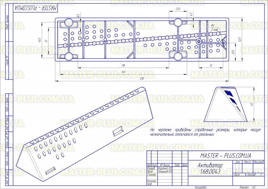 Активатор (ребро барабана) Gorenje 587403 для стиральных машин чертеж