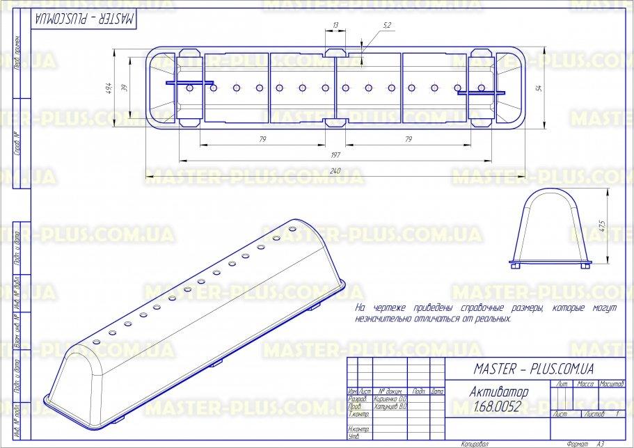 Активатор (ребро барабана) Bauknecht 480111104175  для стиральных машин чертеж