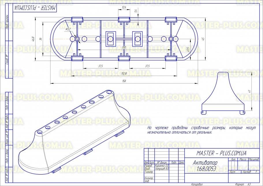 Активатор (ребро барабана) Zanussi 50250952004 для стиральных машин чертеж
