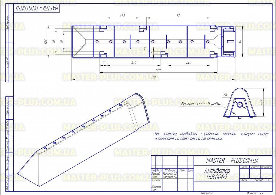 Активатор (ребро) барабана Samsung DC97-13901A для стиральных машин чертеж