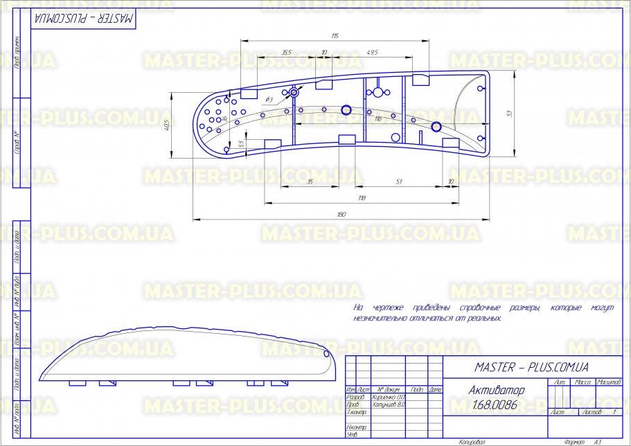 Активатор (ребро барабана) Candy 41021913 для стиральных машин чертеж