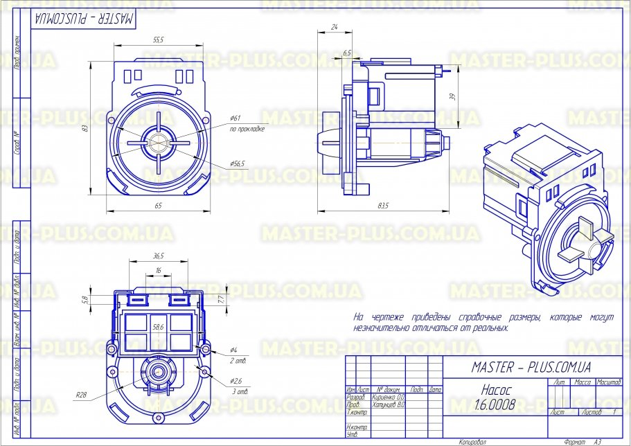 Насос (помпа) Askoll Type.M114 / M239 для стиральных машин чертеж