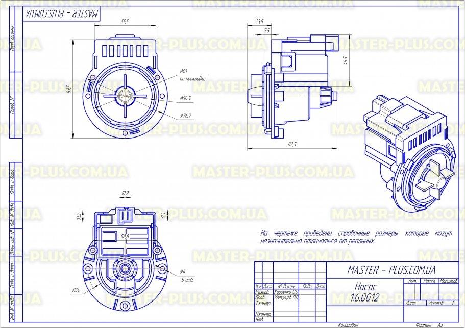 Насос (помпа) Askoll Type.M114 / М278 со спаренной фишкой для стиральных машин чертеж