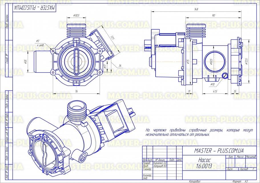 Насос (помпа) Indesit Ariston с корпусом для стиральных машин чертеж
