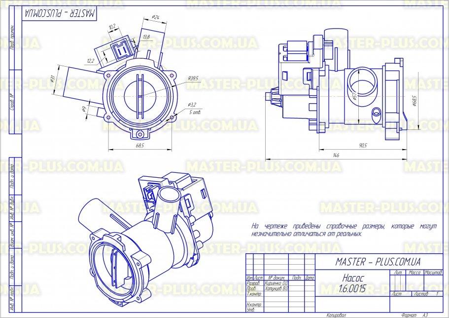 Насос (помпа) Bosch Max с корпусом (не оригинал) для стиральных машин чертеж