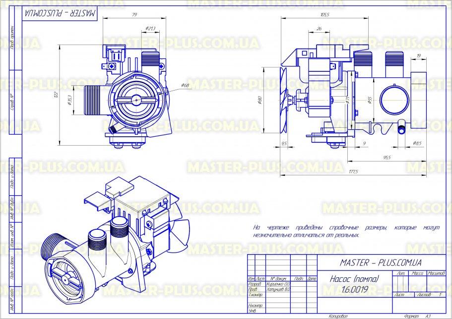 Насос (помпа) Whirlpool Bauknecht 481236018017 для стиральных машин чертеж