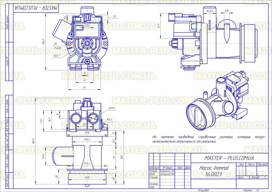 Насос (помпа) AEG нового образца для стиральных машин чертеж