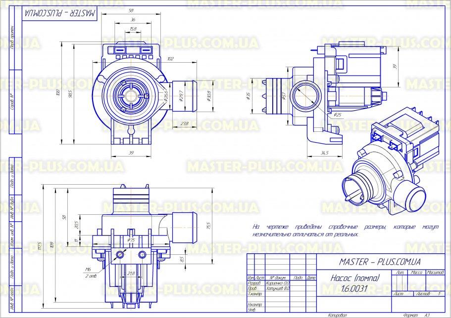 Насос (помпа) PLASET Cod.72716 Indesit для стиральных машин чертеж