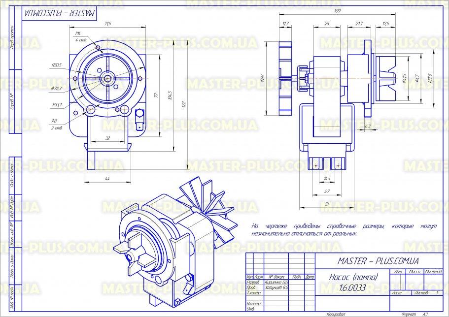 Насос (помпа) Miele 1588732 для стиральных машин чертеж