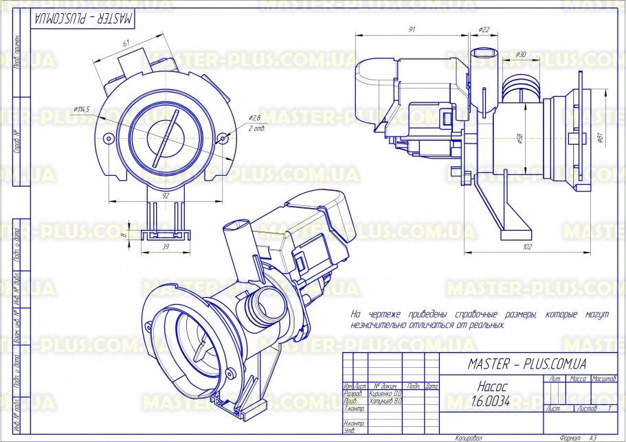 Насос Whirlpool с микро фишкой питания для стиральных машин чертеж