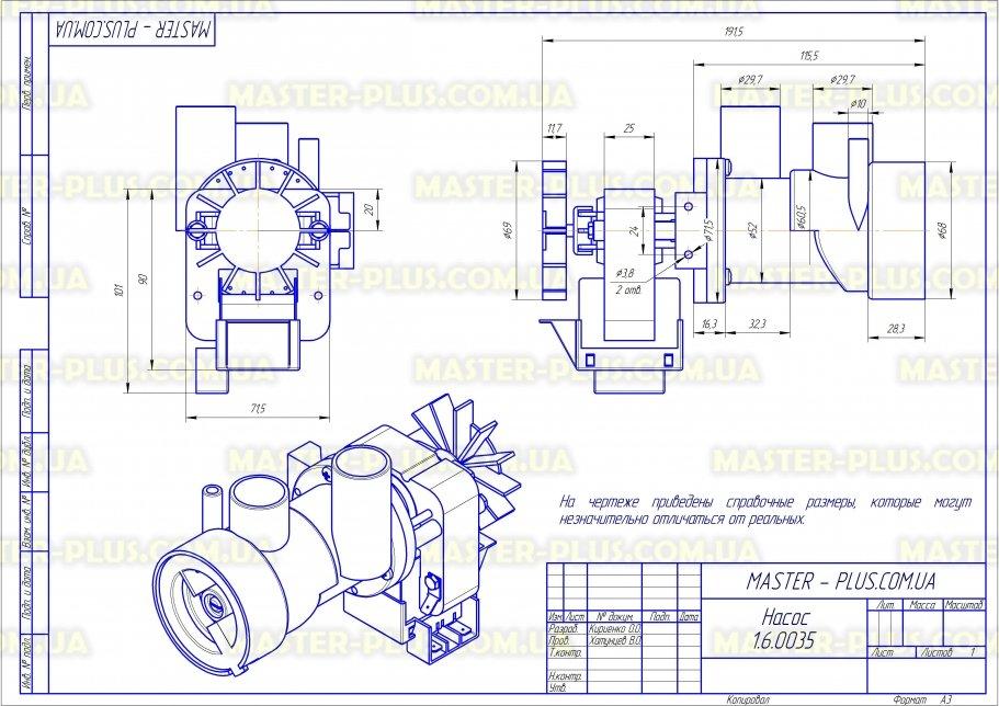 Насос индукционного типа Indesit Ariston C00036859 для стиральных машин чертеж