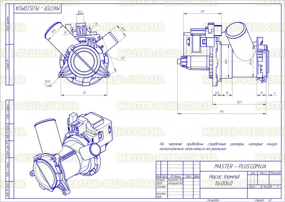 Насос (помпа) с корпусом Beko 2880401800 Original для стиральных машин чертеж